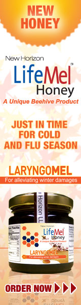 New Honey LaryngoMel - For Alleviating Winter Damages