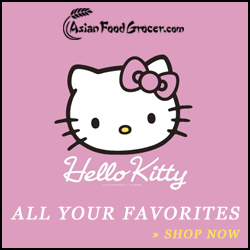 250x250 hello kitty