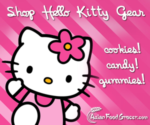 300x250 hello kitty