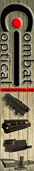 combatoptical.com 120x600 banner