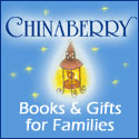 Chinaberry has gifts for the whole family.