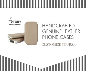 StoryLeather.com - Custom Made to Order Leather Phone Cases and Wallets