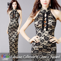 9fuda.com-Fabulous Collection of Chinese Apparel