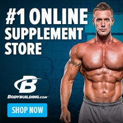 #1 Online Supplement Store 250 x 250