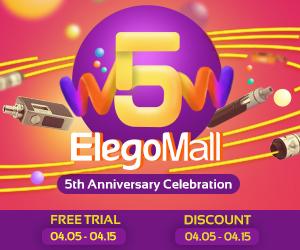 ElegoMall banner