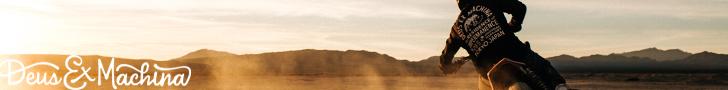 Deus Ex Machina banner