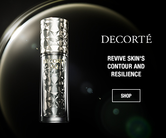 Decorté AQ Absolute Serum