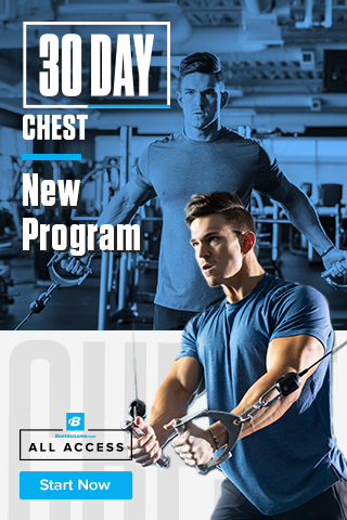 NEW Program! 30-Day Chest With Abel Albonetti! Now Available on Bodybuilding.com All-Access!