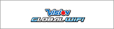 Vision Mobile Computer & Electronics Travel Web Services